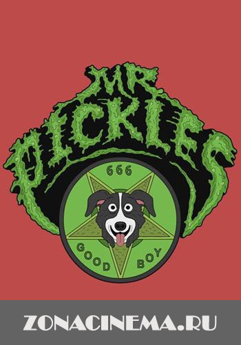 Мистер Пиклз / Mr. Pickles (2013)