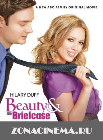 ������ ���� ����� / Beauty & the Briefcase (2010)