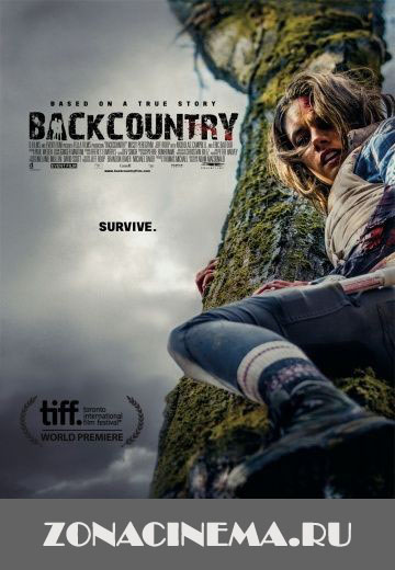 ����� / Backcountry (2014)