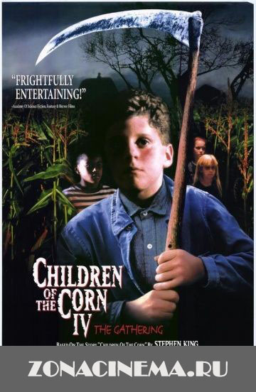 ���� �������� 4: ���� ������ / Children of the Corn: The Gathering (1996)