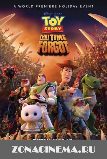 ������� �������, ������� �������� / Toy Story That Time Forgot (2014)