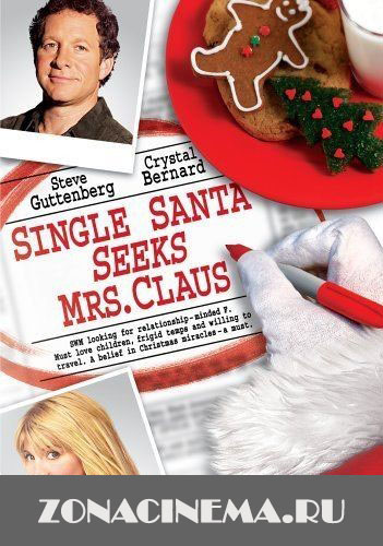 �������� ����� ������ ������������� � ������ ����� / Single Santa Seeks Mrs. Claus (2004)