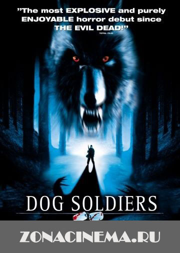 ���-����� / Dog Soldiers (2001)