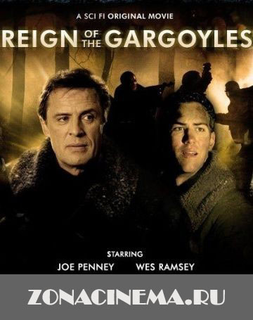 Царство гаргулий / Reign of the Gargoyles (2007)