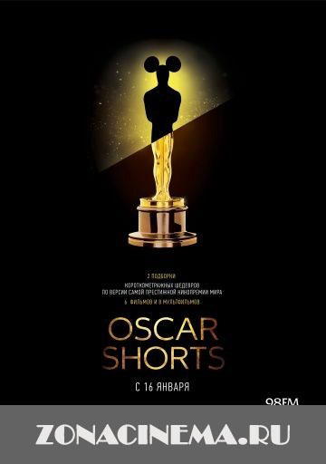 Oscar Shorts: Фильмы / The Oscar Nominated Short Films 2013: Live Action (2013)