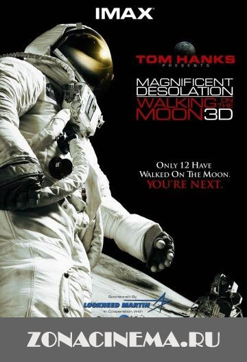 ����������� �� ���� 3D / Magnificent Desolation: Walking on the Moon 3D (2005)