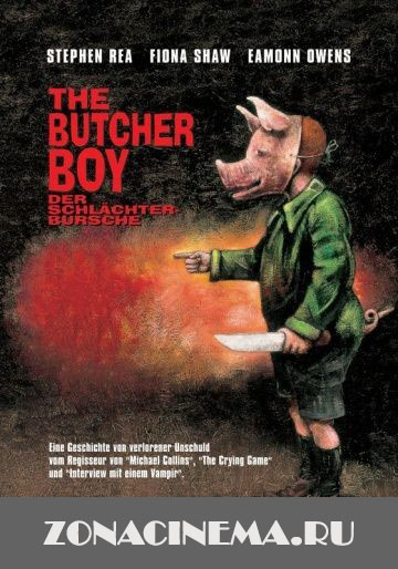 �������-������ / The Butcher Boy (1997)