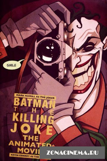 ������: ������������ ����� / Batman: The Killing Joke (2016)