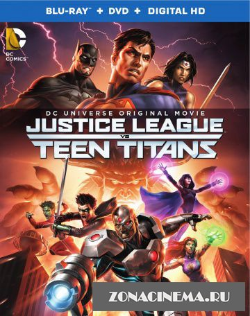 ���� �������������� ������ ���� ������� / Justice League vs. Teen Titans (2016)