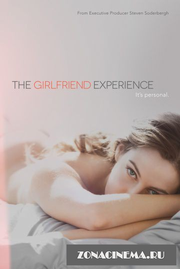 ������� �� ������ / The Girlfriend Experience (2016)