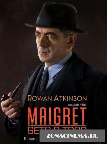 ����� ����������� ���� / Maigret Sets a Trap (2016)